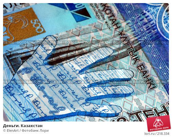 Деньги. Казахстан, фото № 218334, снято 29 мая 2017 г. (c) ElenArt / Фотобанк Лори