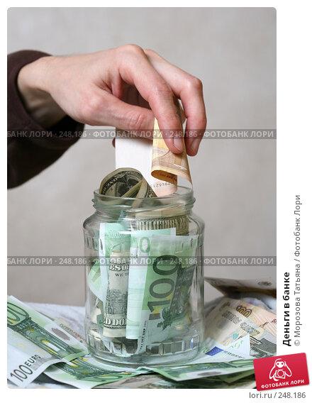 Деньги в банке, фото № 248186, снято 9 апреля 2008 г. (c) Морозова Татьяна / Фотобанк Лори