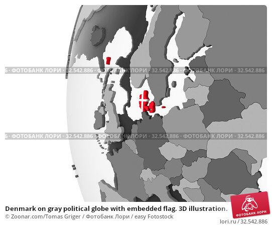 Купить «Denmark on gray political globe with embedded flag. 3D illustration.», фото № 32542886, снято 9 декабря 2019 г. (c) easy Fotostock / Фотобанк Лори