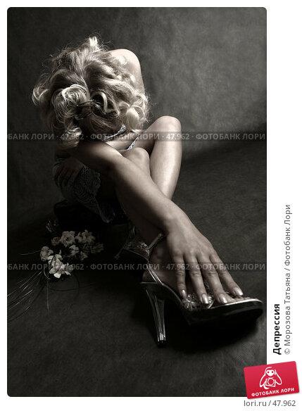 Депрессия, фото № 47962, снято 26 сентября 2006 г. (c) Морозова Татьяна / Фотобанк Лори