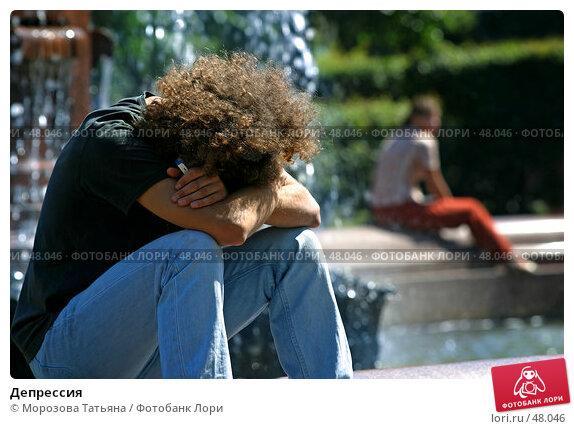 Депрессия, фото № 48046, снято 6 июля 2006 г. (c) Морозова Татьяна / Фотобанк Лори