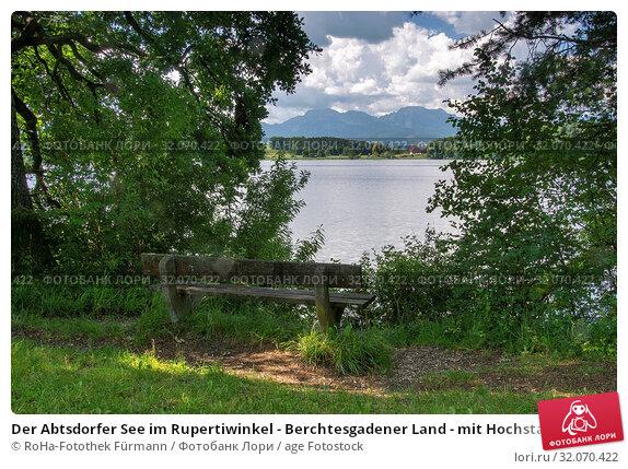 Der Abtsdorfer See im Rupertiwinkel - Berchtesgadener Land - mit Hochstaufen und Zwiesel. Стоковое фото, фотограф RoHa-Fotothek Fürmann / age Fotostock / Фотобанк Лори