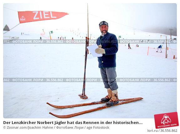 Der Lenzkircher Norbert Jägler hat das Rennen in der historischen... Стоковое фото, фотограф Zoonar.com/Joachim Hahne / age Fotostock / Фотобанк Лори
