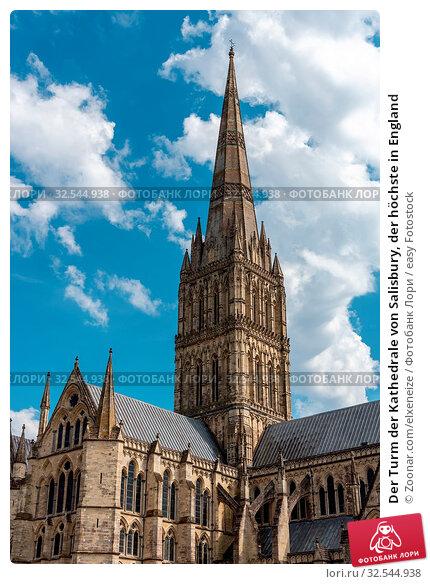 Купить «Der Turm der Kathedrale von Salisbury, der höchste in England», фото № 32544938, снято 7 декабря 2019 г. (c) easy Fotostock / Фотобанк Лори