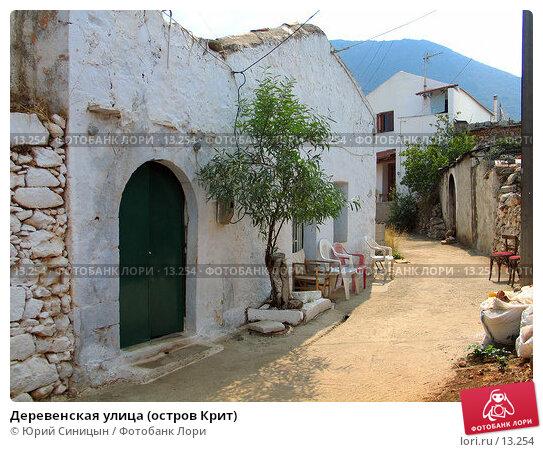 Деревенская улица (остров Крит), фото № 13254, снято 22 сентября 2006 г. (c) Юрий Синицын / Фотобанк Лори