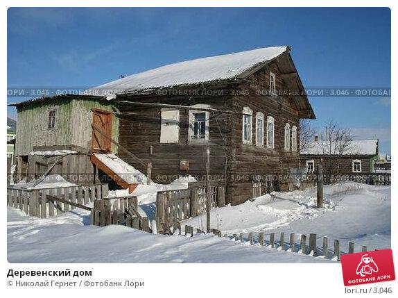 Деревенский дом, фото № 3046, снято 24 марта 2006 г. (c) Николай Гернет / Фотобанк Лори