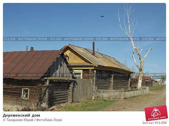 Деревенский  дом, фото № 313354, снято 19 мая 2008 г. (c) Талдыкин Юрий / Фотобанк Лори
