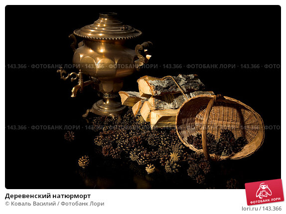 Деревенский натюрморт, фото № 143366, снято 8 декабря 2007 г. (c) Коваль Василий / Фотобанк Лори
