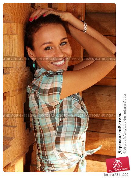 Деревенский стиль, фото № 311202, снято 29 мая 2008 г. (c) Андрей Аркуша / Фотобанк Лори