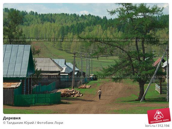 Деревня, фото № 312194, снято 24 мая 2008 г. (c) Талдыкин Юрий / Фотобанк Лори