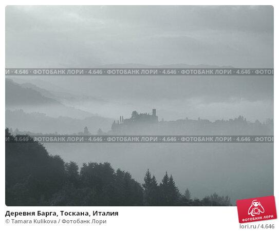 Деревня Барга, Тоскана, Италия, фото № 4646, снято 17 сентября 2005 г. (c) Tamara Kulikova / Фотобанк Лори