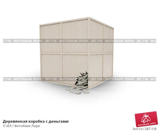 Деревянная коробка с деньгами, иллюстрация № 287118 (c) ИЛ / Фотобанк Лори