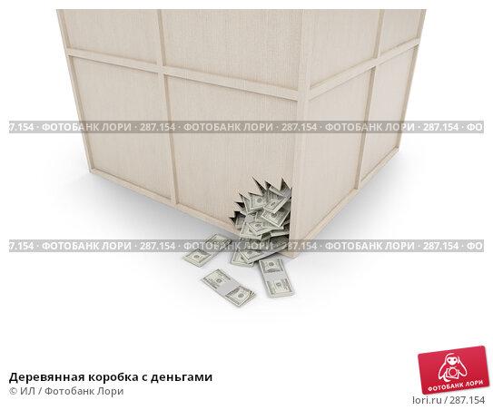 Деревянная коробка с деньгами, иллюстрация № 287154 (c) ИЛ / Фотобанк Лори