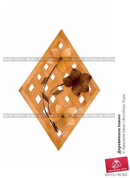 Деревянное панно, фото № 49302, снято 12 декабря 2006 г. (c) Лукьянов Иван / Фотобанк Лори