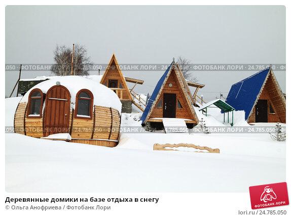 Купить «Деревянные домики на базе отдыха в снегу», фото № 24785050, снято 23 февраля 2015 г. (c) Olivas / Фотобанк Лори
