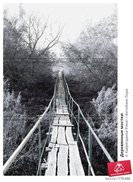 Деревянные мостки, фото № 179686, снято 12 октября 2007 г. (c) Хайрятдинов Ринат / Фотобанк Лори