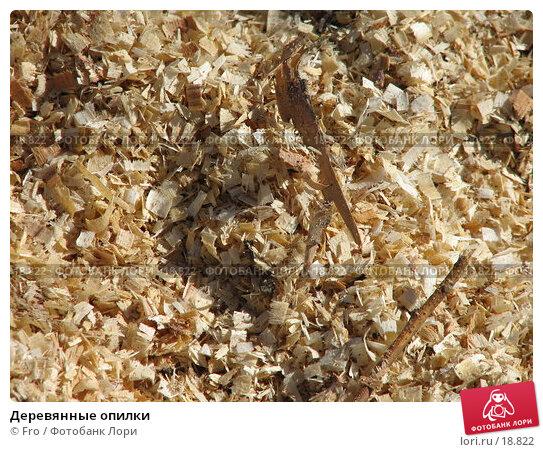 Деревянные опилки, фото № 18822, снято 25 марта 2006 г. (c) Fro / Фотобанк Лори