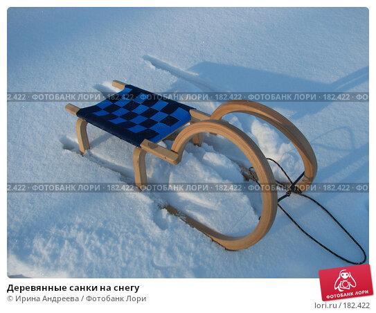 Деревянные санки на снегу, фото № 182422, снято 20 января 2008 г. (c) Ирина Андреева / Фотобанк Лори