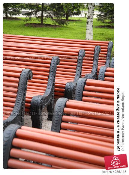 Деревянные скамейки в парке, фото № 286118, снято 10 мая 2008 г. (c) Parmenov Pavel / Фотобанк Лори