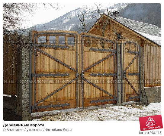 Деревянные ворота, фото № 98118, снято 2 января 2006 г. (c) Анастасия Лукьянова / Фотобанк Лори