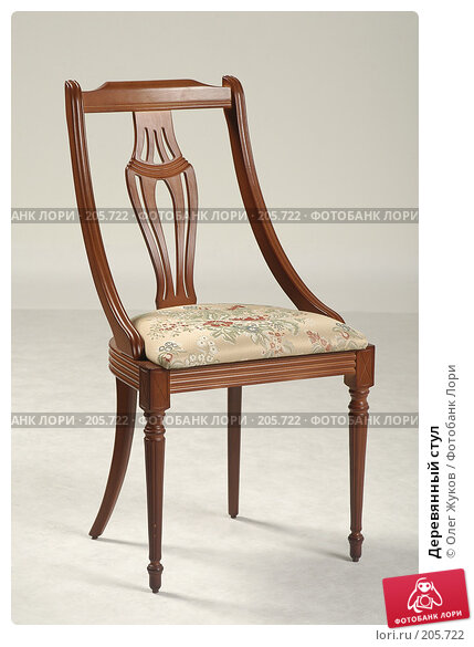 Деревянный стул, фото № 205722, снято 4 марта 2004 г. (c) Олег Жуков / Фотобанк Лори