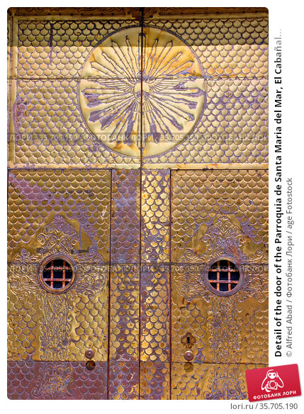 Detail of the door of the Parroquia de Santa Maria del Mar, El Cabañal... Стоковое фото, фотограф Alfred Abad / age Fotostock / Фотобанк Лори