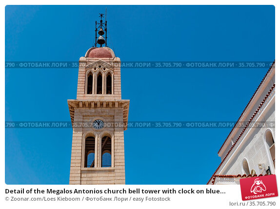 Detail of the Megalos Antonios church bell tower with clock on blue... Стоковое фото, фотограф Zoonar.com/Loes Kieboom / easy Fotostock / Фотобанк Лори