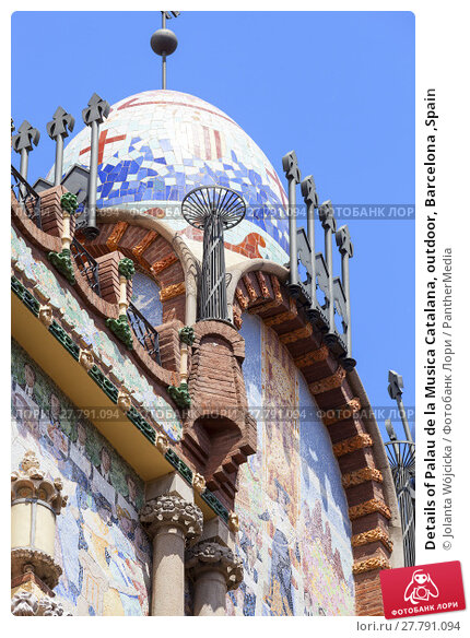 Купить «Details of Palau de la Musica Catalana, outdoor, Barcelona ,Spain», фото № 27791094, снято 22 февраля 2018 г. (c) PantherMedia / Фотобанк Лори