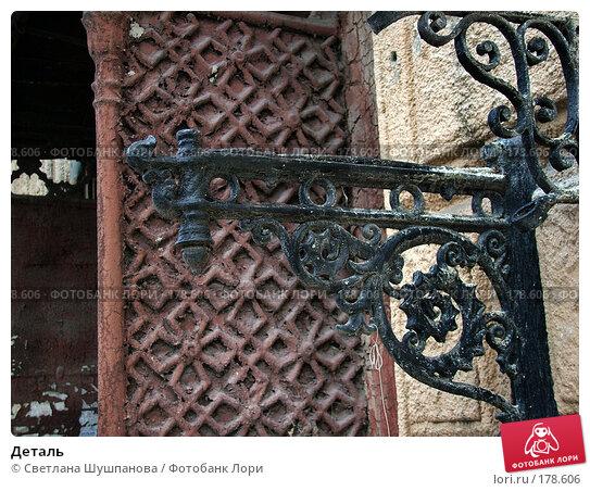 Деталь, фото № 178606, снято 7 января 2006 г. (c) Светлана Шушпанова / Фотобанк Лори