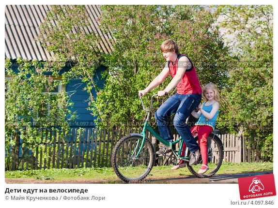 Купить «Дети едут на велосипеде», фото № 4097846, снято 6 мая 2012 г. (c) Майя Крученкова / Фотобанк Лори
