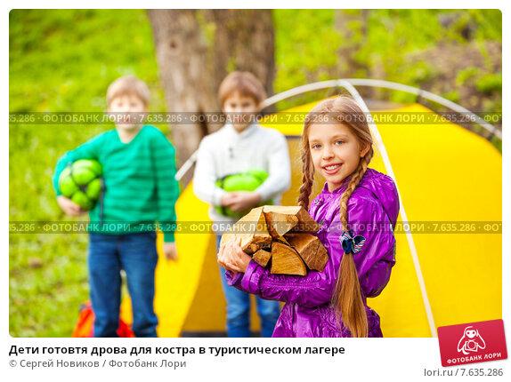 Купить «Дети готовтя дрова для костра в туристическом лагере», фото № 7635286, снято 4 мая 2015 г. (c) Сергей Новиков / Фотобанк Лори