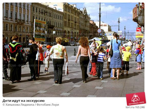 Дети идут на экскурсию, фото № 63246, снято 11 июля 2007 г. (c) Ханыкова Людмила / Фотобанк Лори