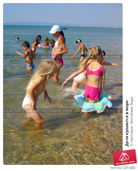 Дети купаются в море, фото № 231642, снято 18 июля 2007 г. (c) Светлана / Фотобанк Лори