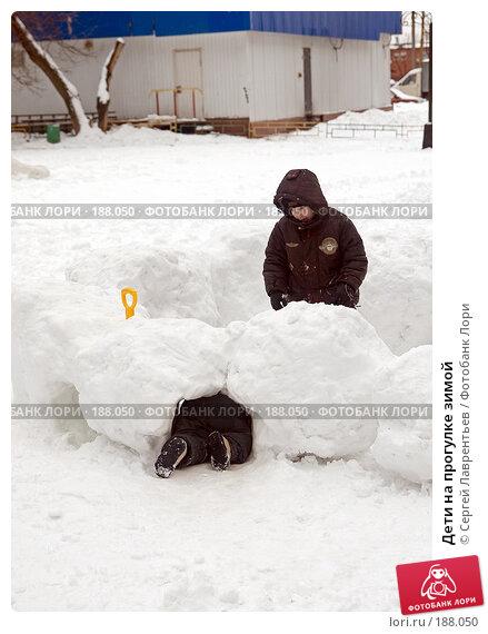 Дети на прогулке зимой, фото № 188050, снято 26 января 2008 г. (c) Сергей Лаврентьев / Фотобанк Лори