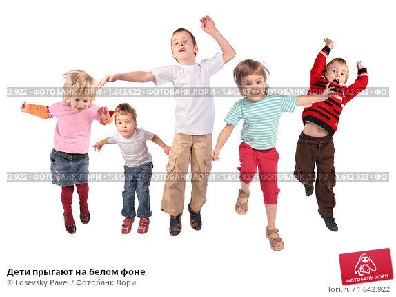 Купить «Дети прыгают на белом фоне», фото № 1642922, снято 14 декабря 2018 г. (c) Losevsky Pavel / Фотобанк Лори
