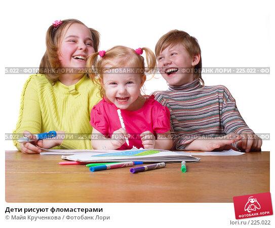 Дети рисуют фломастерами, фото № 225022, снято 15 марта 2008 г. (c) Майя Крученкова / Фотобанк Лори