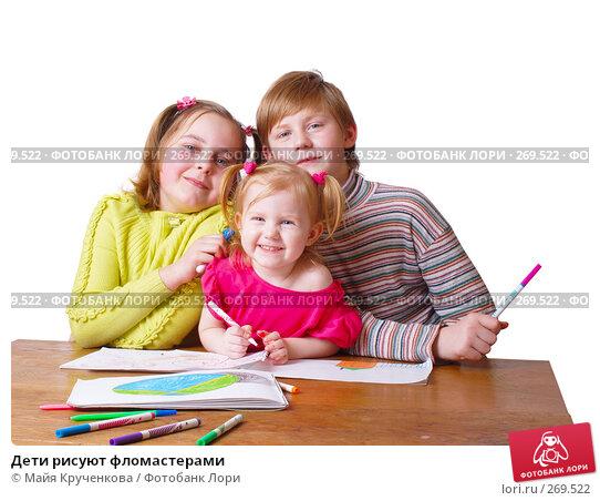 Купить «Дети рисуют фломастерами», фото № 269522, снято 15 марта 2008 г. (c) Майя Крученкова / Фотобанк Лори