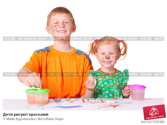 Дети рисуют красками, фото № 319562, снято 30 мая 2008 г. (c) Майя Крученкова / Фотобанк Лори