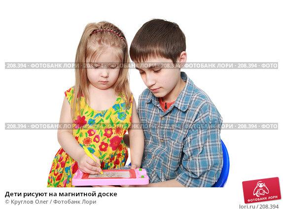 Дети рисуют на магнитной доске, фото № 208394, снято 24 февраля 2008 г. (c) Круглов Олег / Фотобанк Лори