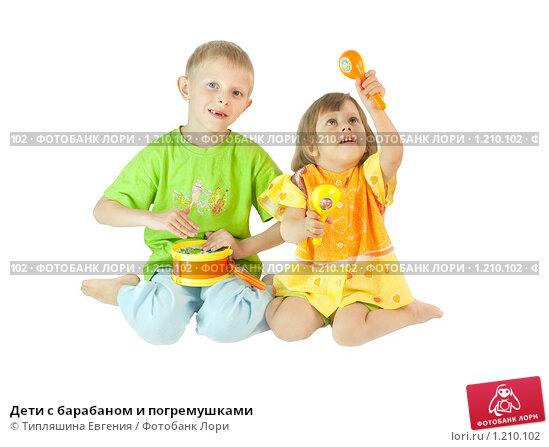 Купить «Дети с барабаном и погремушками», фото № 1210102, снято 24 февраля 2020 г. (c) Типляшина Евгения / Фотобанк Лори