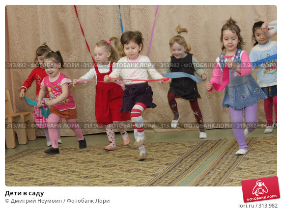 Дети в саду, эксклюзивное фото № 313982, снято 13 мая 2008 г. (c) Дмитрий Нейман / Фотобанк Лори