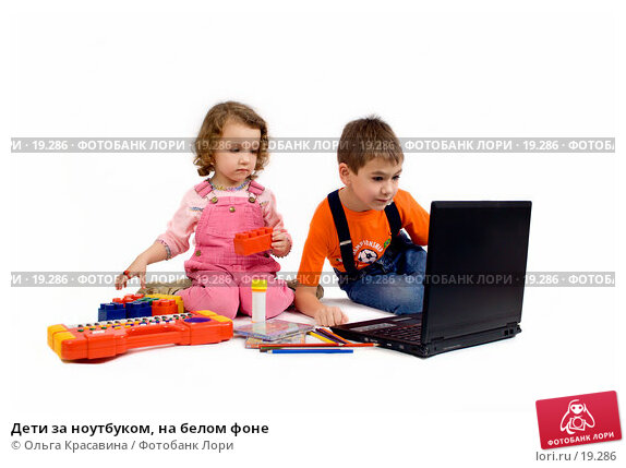Дети за ноутбуком, на белом фоне, фото № 19286, снято 10 декабря 2006 г. (c) Ольга Красавина / Фотобанк Лори