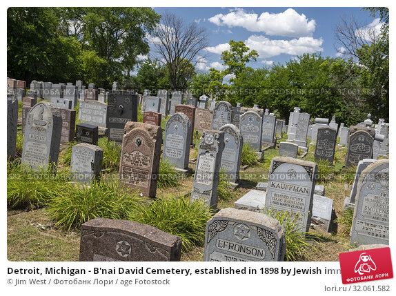 Detroit, Michigan - B'nai David Cemetery, established in 1898 by Jewish immigrants from Russia. Стоковое фото, фотограф Jim West / age Fotostock / Фотобанк Лори