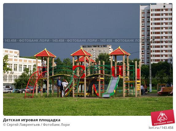 Купить «Детская игровая площадка», фото № 143458, снято 30 июня 2004 г. (c) Сергей Лаврентьев / Фотобанк Лори