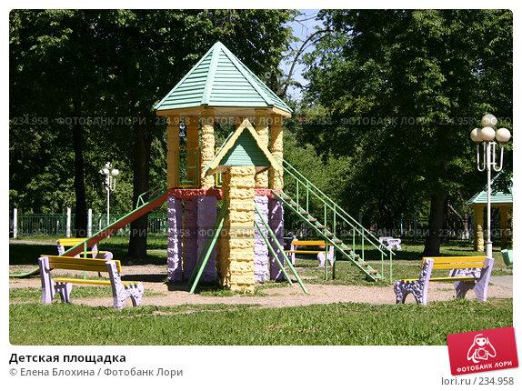 Детская площадка, эксклюзивное фото № 234958, снято 12 июня 2007 г. (c) Елена Блохина / Фотобанк Лори