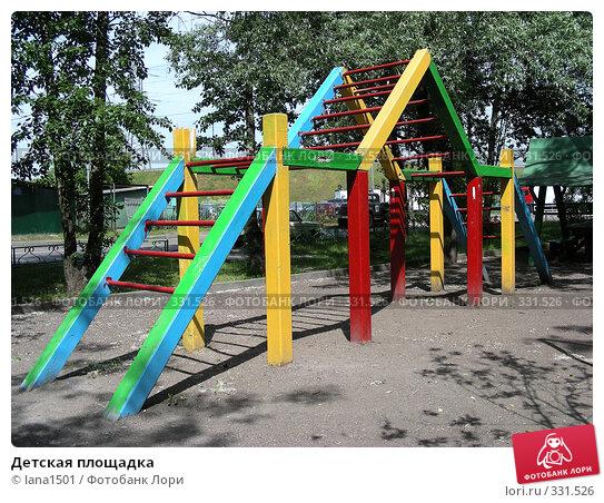 Детская площадка, эксклюзивное фото № 331526, снято 9 июня 2008 г. (c) lana1501 / Фотобанк Лори