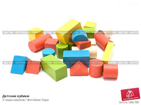 Детские кубики, фото № 266706, снято 13 марта 2008 г. (c) паша семенов / Фотобанк Лори