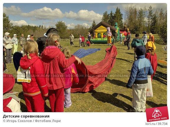 Купить «Детские соревнования», эксклюзивное фото № 39734, снято 18 марта 2018 г. (c) Игорь Соколов / Фотобанк Лори