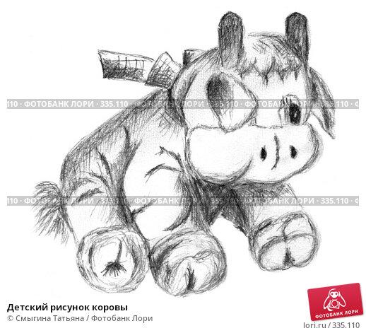 Детский рисунок коровы, иллюстрация № 335110 (c) Смыгина Татьяна / Фотобанк Лори