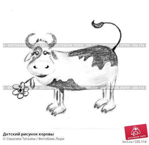Детский рисунок коровы, иллюстрация № 335114 (c) Смыгина Татьяна / Фотобанк Лори
